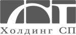 холдинг сп официальный сайт